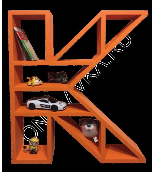 Полка-буква К оранжевая