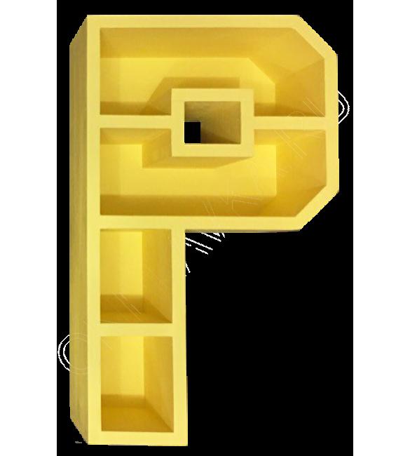 Полка-буква Р